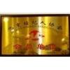 北京公司注册 执照加急 疑难核名 分公司注册