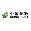 china post air parcel中国邮政航空大包