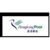 香港邮政快递 HK post 代理 香港邮政服务