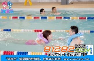 """""""泳状元""""最时尚美观的游泳圈"""