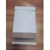 快递袋,信封袋,彩盒,纸箱