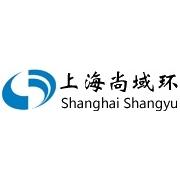 上海尚域环境试验设备有限公司
