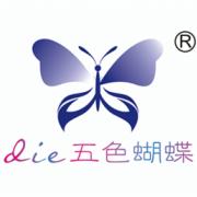 广州雅柏致化妆品有限公司