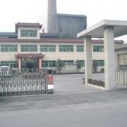 郑州市海旭磨料有限公司