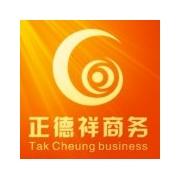 北京正德祥企业策划事务所