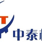 河南郑州中泰机械包装有限公司