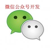 深圳市智玛微营销科技有限公司
