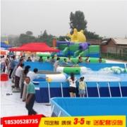 河南沃鑫游乐设备有限公司