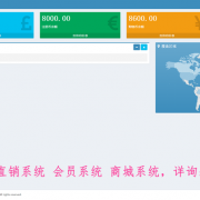 广州力莱软件有限公司总部